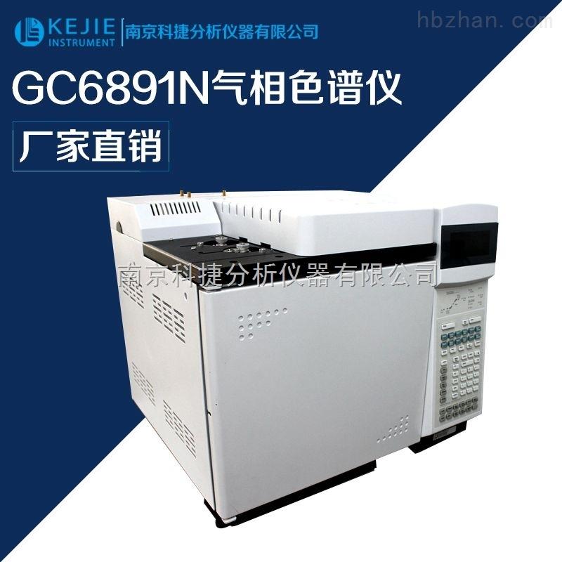GC5890N油气田勘探用气相色谱仪