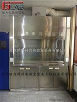不鏽鋼通風櫃 簡易式通風櫃