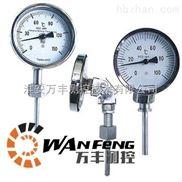 WSS-502轴向型双金属温度计