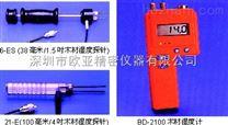 美國DELMHORST BD-2100/PKG便攜式木材水分計
