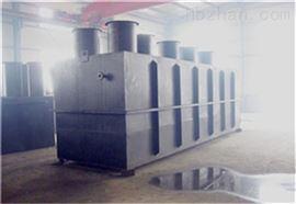 新疆克拉玛依 地埋式生活污水处理设备技术参数要求