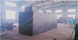 RH*武威市生活污水处理设备出水水质稳定