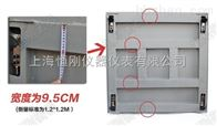 1.5*1.5m花纹板定制小地磅 缓冲平台磅秤