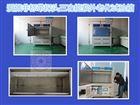 交變紫外線老化試驗箱/紫外線試驗裝置
