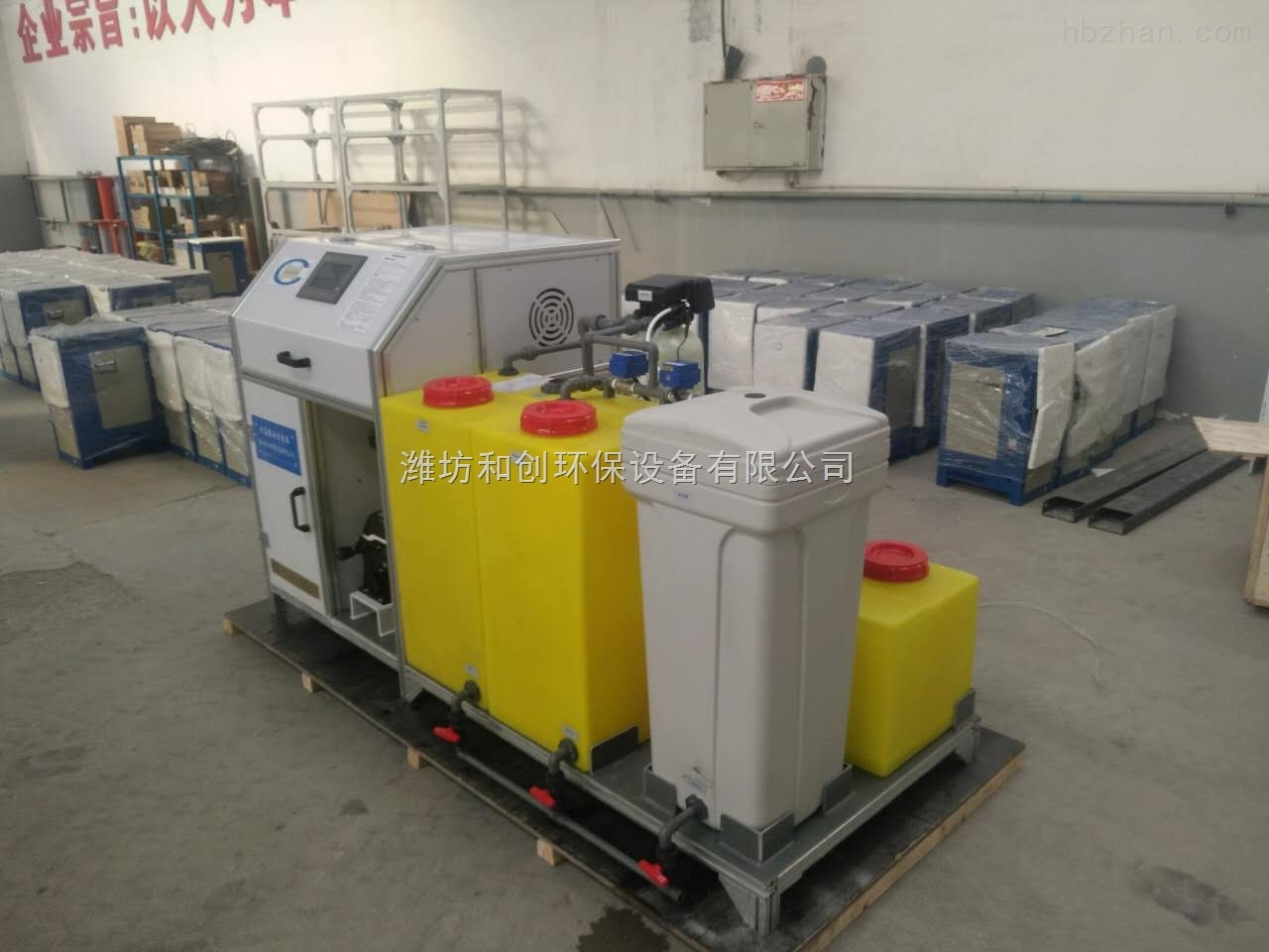 一体化次氯酸钠发生器饮水消毒电解盐设备