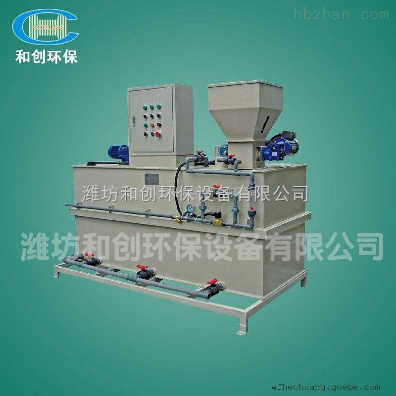 磁絮凝污水处理设备/絮凝剂加药装置工艺