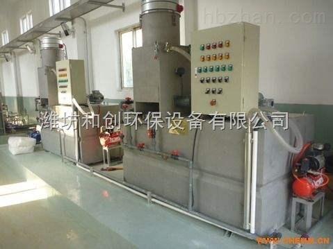 高锰酸钾加药装置/水厂水处理投加设备