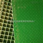 大量供应玻璃钢格栅/耐酸碱污水池格栅盖板