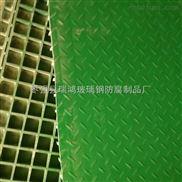 齊全-大量供應洗車房玻璃鋼格柵/耐酸堿汙水池格柵蓋板