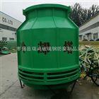 河北厂家直销玻璃钢冷却塔/圆形玻璃钢冷却塔