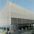DBNL型超低噪声玻璃钢冷却塔