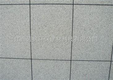 萍乡大理石漆哪家好