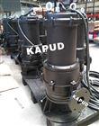 MPE750-2H潜水铰刀泵型号规格  7.5KW撕裂泵 凯普德
