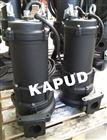 WQR型无堵塞排污泵 WQR20-25-4 混合液回流泵 凯普德
