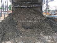 河道污泥榨干机 河道污泥干堆设备
