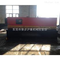 東莞深圳廠家直銷4X3200液壓擺式剪板機