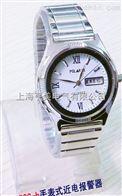 BSG-B双日历手表式近电报警器 电工表