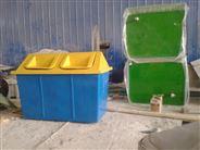 富民县玻璃钢垃圾桶价格