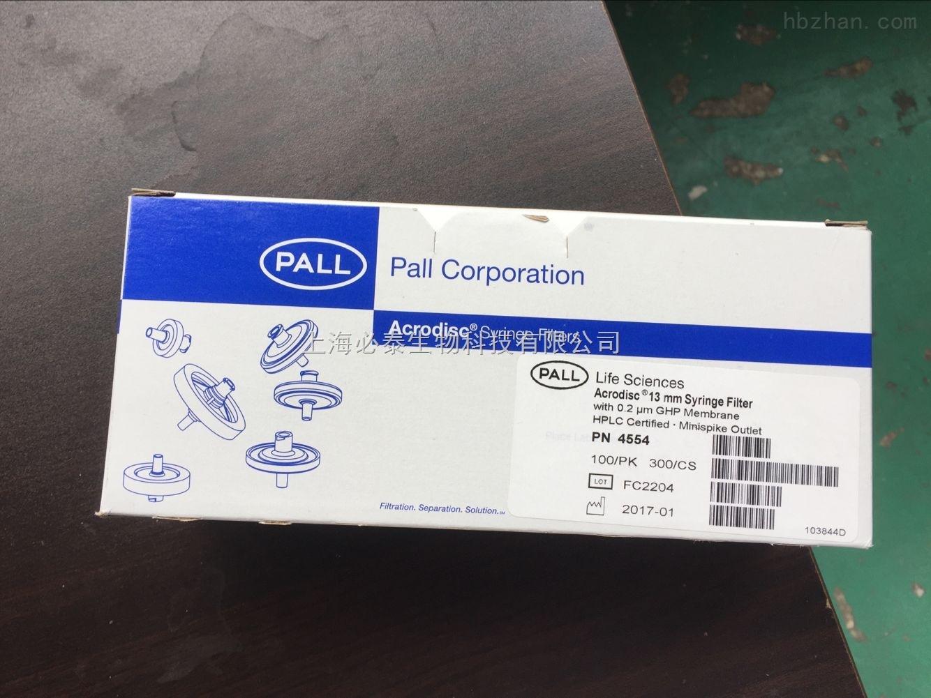 pall 针头式过滤器13mm0.2um GHP膜滤头