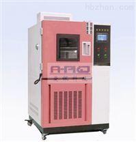 專用萬能高低溫試驗機