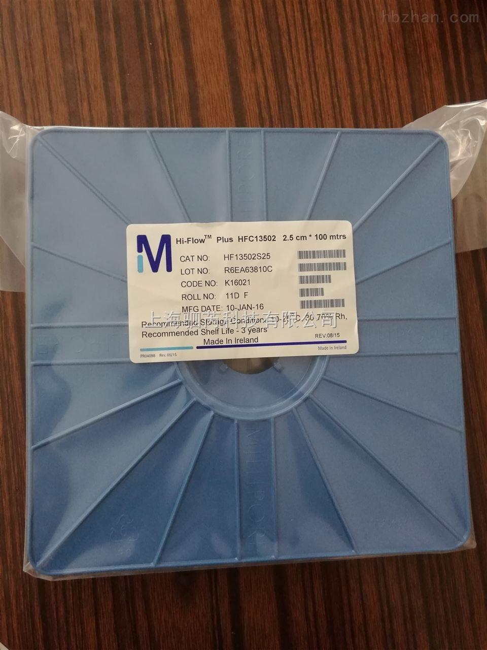 美国Millipore密理博 硝酸纤维素膜(NC膜系列)HF13502S25