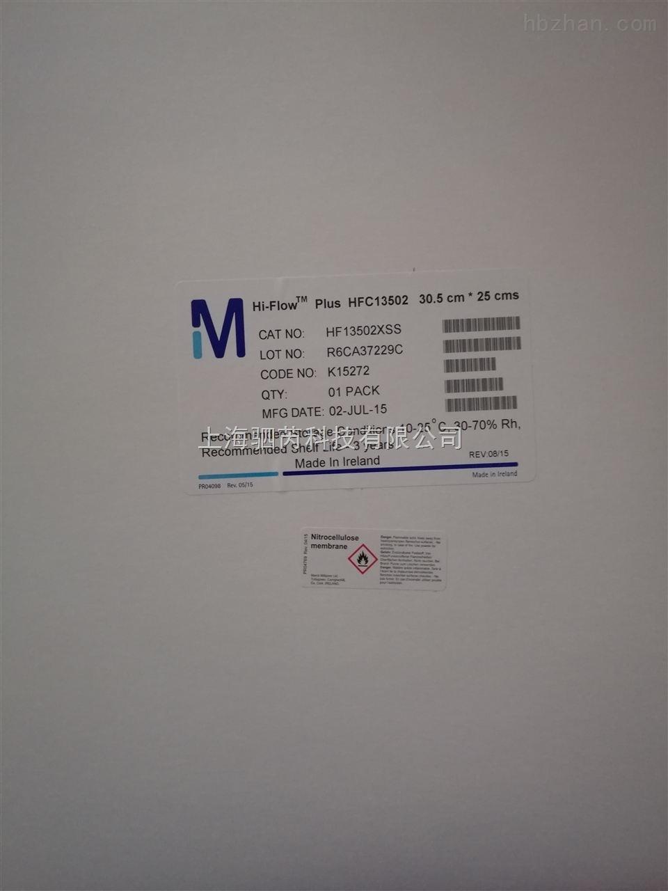 美国Merck Millipore密理博薄层层析板