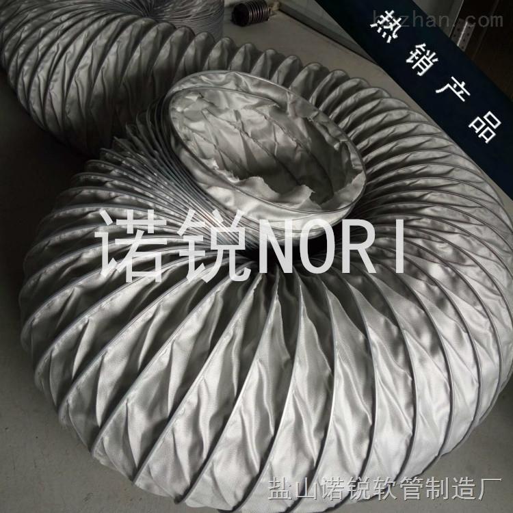 口径450尼龙布螺旋伸缩风管