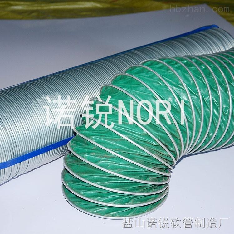 口径350三防布铝夹通风管