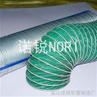 口径550硅胶布螺旋铝夹通风管