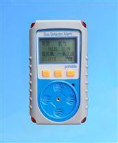 便攜式kp836可燃氣體檢測儀 同時檢測多種氣體報警儀