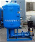 闭式凝结水回收器直销厂家