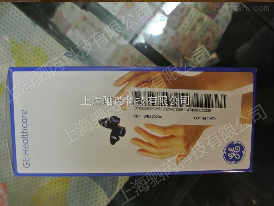 Whatman 沃特曼 FTA卡蛋白纯化试剂和配件WB120204
