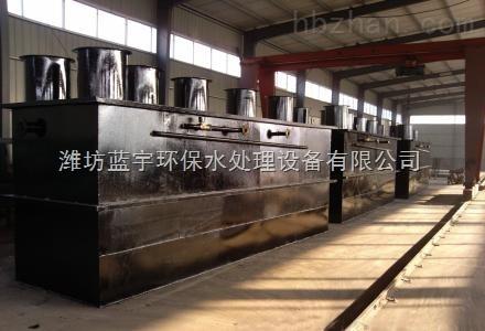 地埋式一體化污水處理設備生產廠家
