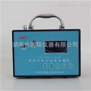GRI-FC-1000煙塵測試儀/煙道粉塵檢測儀