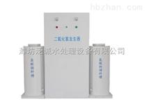 自動二氧化氯發生器供應