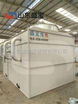 蒸发式冷凝器,蒸发式冷却器