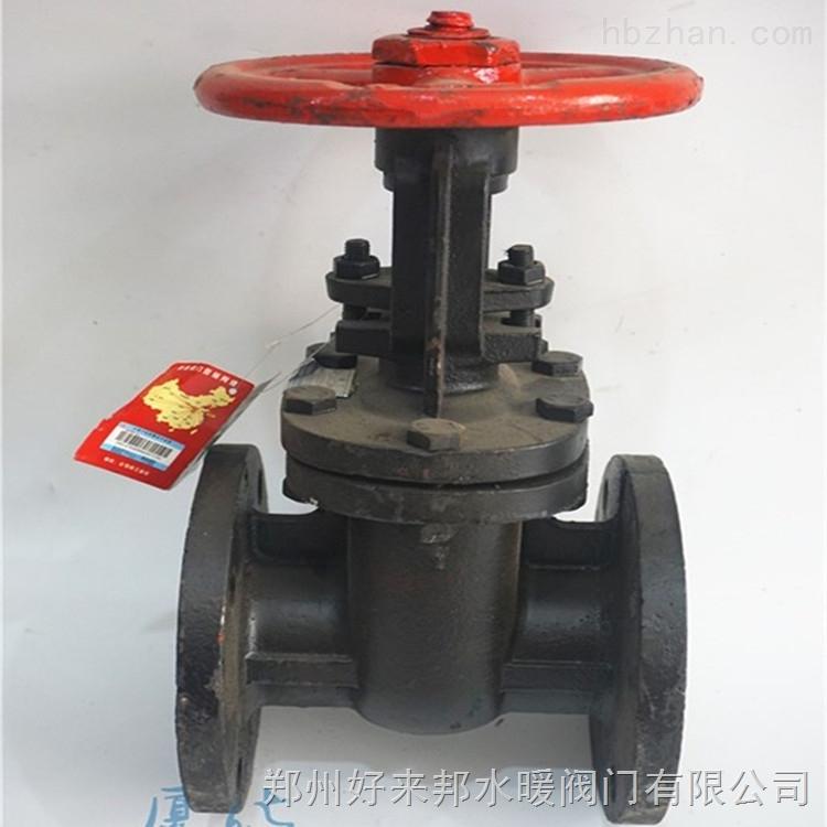 恒通铸铁法兰蒸汽截止阀J41T/W-16