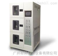 广州标际气调保鲜箱