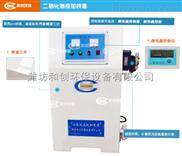 HCCL-50-河南医疗废水消毒设备
