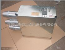 YDF-I诱导风机