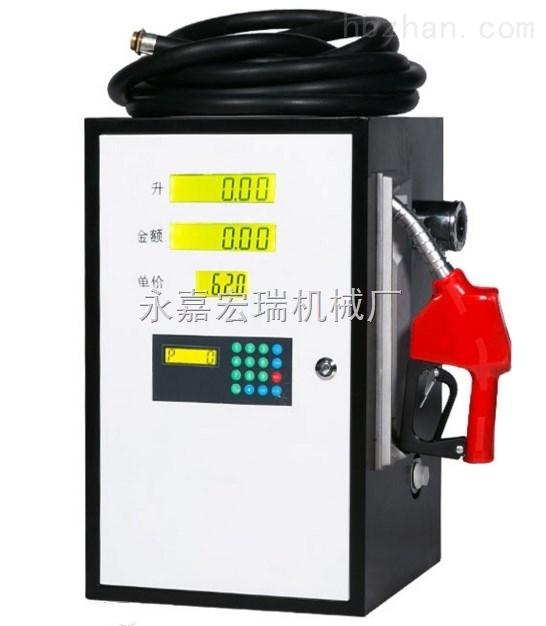 12V微型加油机