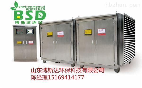 广元钣金喷涂废气处理设备滚动新闻