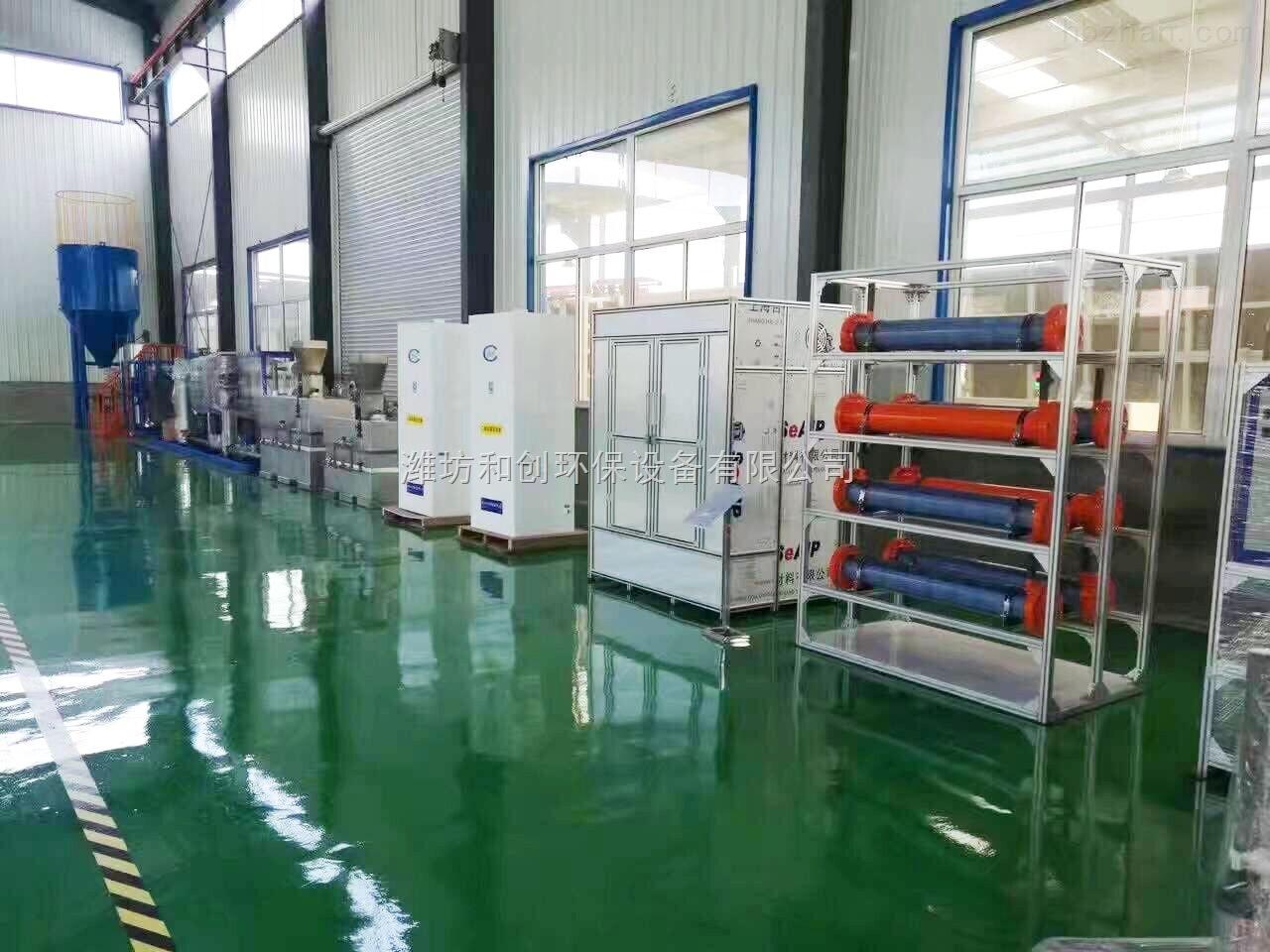 水厂脱硫除藻高锰酸钾加药设备厂家