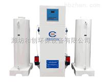 HCZY-100型医院污水消毒设备属性