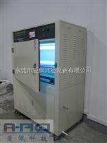 塑料件耐老化測試箱/塑料老化試驗箱
