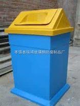 玻璃钢垃圾箱/河北玻璃钢垃圾箱定做厂家