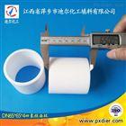 四氟塑料王填料 PTFE拉西环
