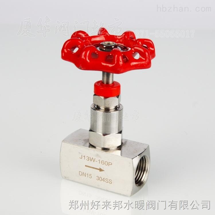 上海昌凯不锈钢304内螺纹高温高压针型阀J13W