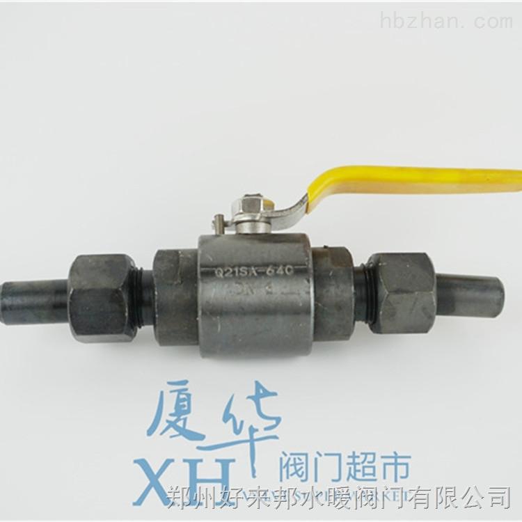 上海昌凯碳钢焊接球阀Q21SA