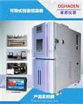 上海温湿度试验箱